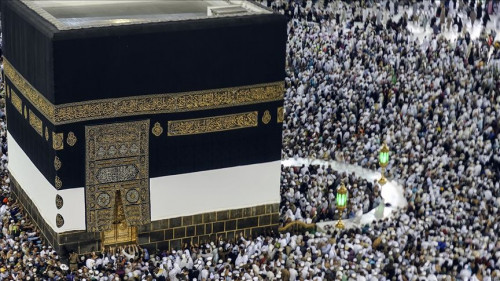 Hajj Pre-Registration Service for 2022