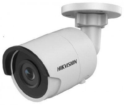 Hikvision DS-2CD2043G0-I 4MP IR Fixed Bullet IP Camera