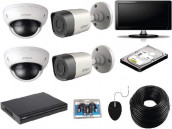 """CCTV Package Dahua 4-CH 4-Pcs Camera with 17"""" Monitor"""