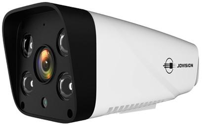 Jovision N410-Q1 4MP Night Vision Camera