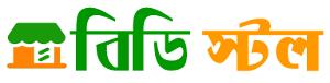 bdstall.com logo